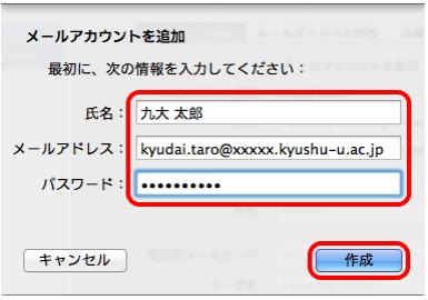 mac-mail4