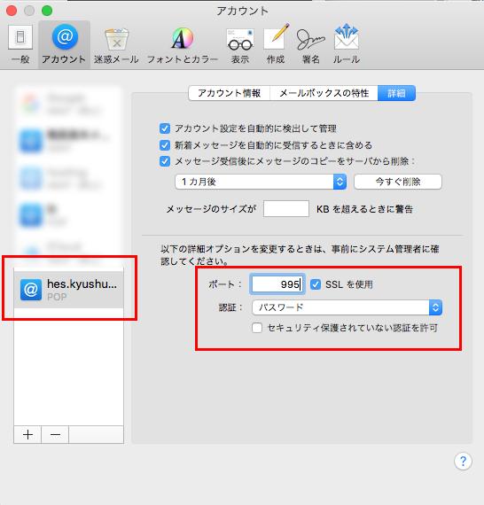 mac-mail6