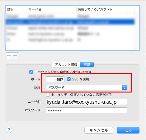 mac-mail8b