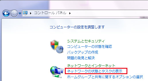 windows7コンパネ